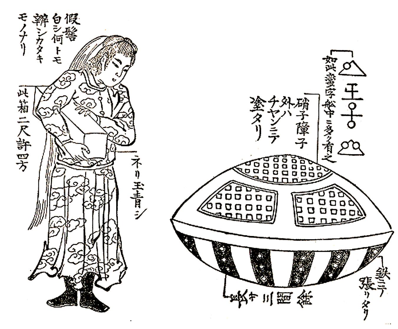 utsuro-03