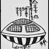 utsurobune-03