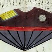 utsurobune-04