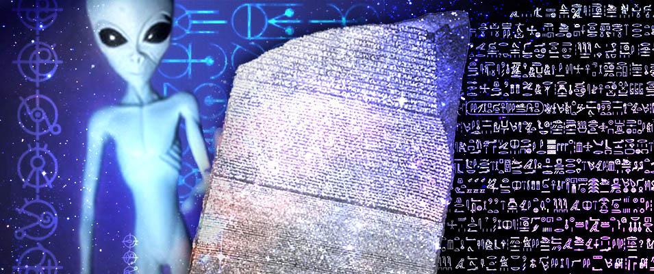 Tradução da linguagem extraterrestre com ajuda da Pedra de Rosetta